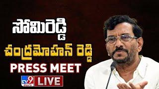 Somireddy Chandramohan Reddy Press Meet LIVE - TV9 - TV9