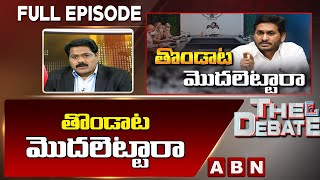 Why YCP Government States Paid Campaigns In Social Media? | The Debate | ABN Telugu - ABNTELUGUTV