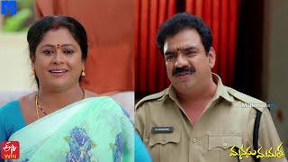 Manasu Mamata Serial Promo - 19th July 2021 - Manasu Mamata Telugu Serial - Mallemalatv - MALLEMALATV
