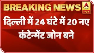 Delhi: 20 new containment zones marked in past 24 hrs - ABPNEWSTV