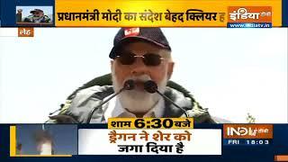 लेह में बोले पीएम मोदी, ना झुके हैं ना झुंकेंगे   Special Report - INDIATV