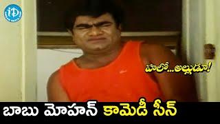 Babu Mohan Comedy Scene | Hello Alludu Movie Scenes | Suman | Rambha | Vanisri | Raj Koti - IDREAMMOVIES