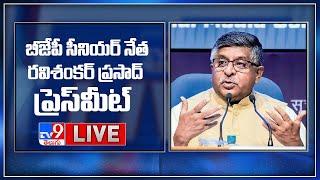 Ravi Shankar Prasad Press Meet LIVE - TV9 - TV9