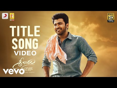 Sreekaram - Title Tracks Lyric | Sharwanand | Kishor B | Mickey J. Meyer
