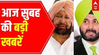 Top morning headlines of the day | Religious Conversion Racket | Punjab Congress Rift | 22 June 2021 - ABPNEWSTV