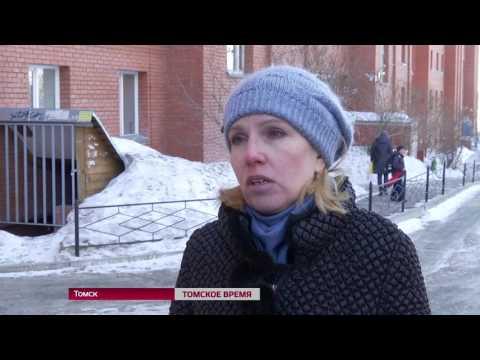 Комиссия будет разбираться в причинах обрушения кирпичной кладки в доме на улице Учебной