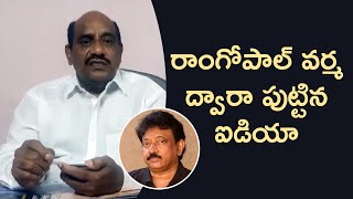 Producer Rama Sathyanarayana Byte About ATT - Telugu Film News | Latest Tollywood News | TFPC - TFPC