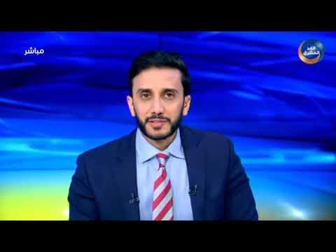 نشرة أخبار التاسعة مساءً | الأمم المتحدة تجدد دعمها للسعودية ضد محاولات استهداف أمنها (25 يناير)