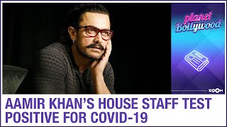 Aamir Khan's staff members at his residence test positive for COVID-19 while he tests negative - ZOOMDEKHO