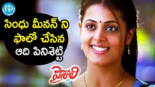 Aadhi Pinisetty Follows Sindhu Menon | Vaishali Movie Scenes | Saranya Mohan | Shankar | Thaman S - IDREAMMOVIES