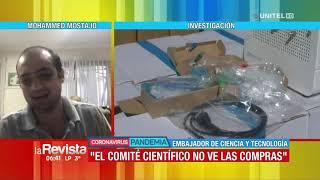 Embajador Mostajo dice que el Comité Científico no evalúa compras de equipos médicos