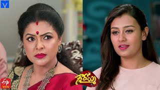 Gowramma Serial Promo  - 15th June 2021 - Gowramma Telugu Serial - Mallemalatv - MALLEMALATV
