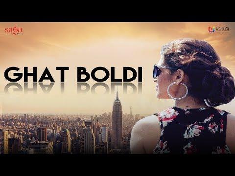 Ghat Boldi Lyrics - Gippy Grewal | Punjabi Song