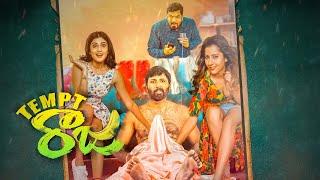 Tempt Raja Motion Teaser | Ramky | Divya Rao | Latest 2020 Telugu Movies | IndiaGlitz Telugu - IGTELUGU