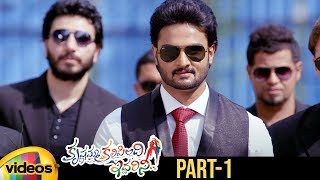 Krishnamma Kalipindi Iddarini Latest Telugu Movie | Sudheer Babu | Nanditha | Part 1 | Mango Videos - MANGOVIDEOS