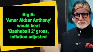 Big B: 'Amar Akbar Anthony' would beat 'Baahubali 2' gross, inflation adjusted - IANSINDIA