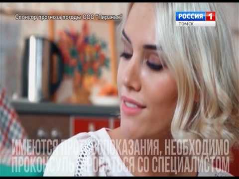 """""""Вести-Томск"""". Выпуск 20:45 от 31.03.2017"""