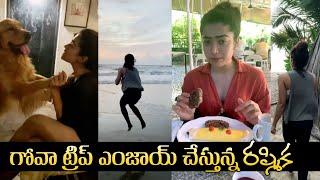 Actress Rashmika Mandanna Enjoying Her Goa Trip | గోవా ట్రిప్ ఎంజాయ్ చేస్తున్న రష్మిక | IG Telugu - IGTELUGU