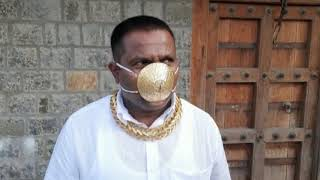 05 Jul, 2020 - Man wearing gold face mask grabs eyeballs in India - ANIINDIAFILE