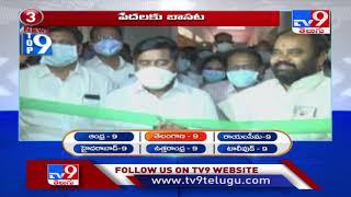 Top 9 News : Telangana News  - TV9 - TV9
