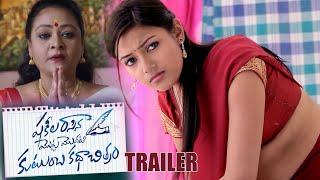 Shakeela Rasina Motta Modati Kutumba Katha Chitram Trailer | Shakila | Pallavi Ghosh | IG Telugu - IGTELUGU