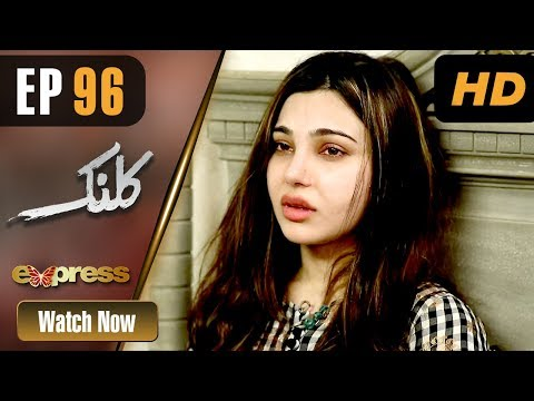 pakistan tv dramautub dil nawaz