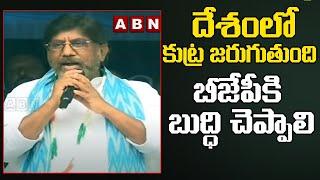 Bhatti Vikramarka Serious Comments On Modi Over Phone Tapping      ABN - ABNTELUGUTV
