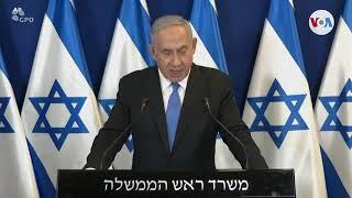 Sin señales de alto el fuego, se recrudece conflicto entre Israel y Hamás