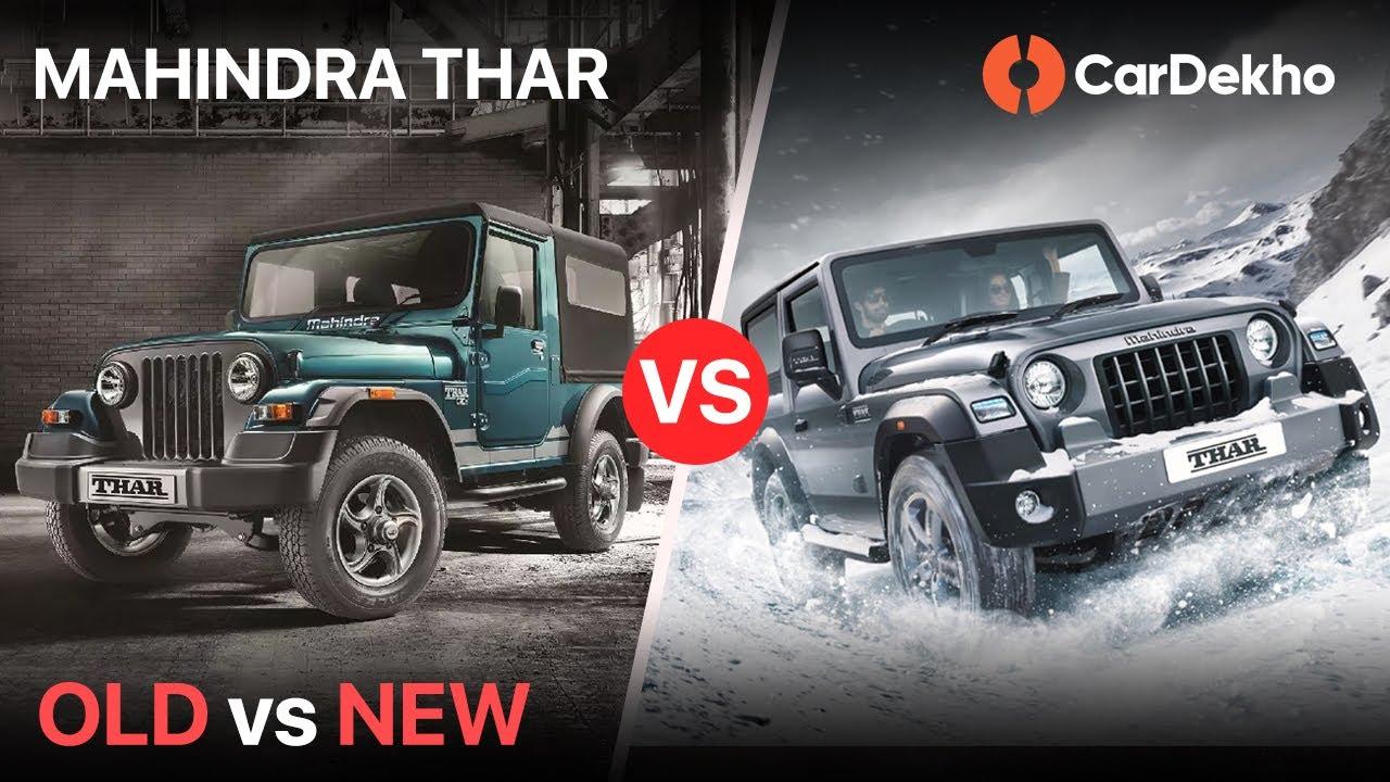 Mahindra Thar SUV 2020: Old vs New | Aakhir Kya Badla Hai? | CarDekho.com