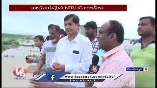 BJP President Raghunath Rao Inspects Mancherial Flood Areas | V6 News - V6NEWSTELUGU