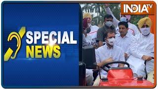 किसानों के समर्थन में राहुल का ट्रेक्टर मार्च | Special News | July 26, 2021 - INDIATV