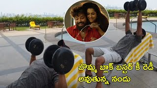 Actor Nandu Latest Workout | Actor Nandu Preparing For BommaBlockBuster Movie | Rajshri Telugu - RAJSHRITELUGU