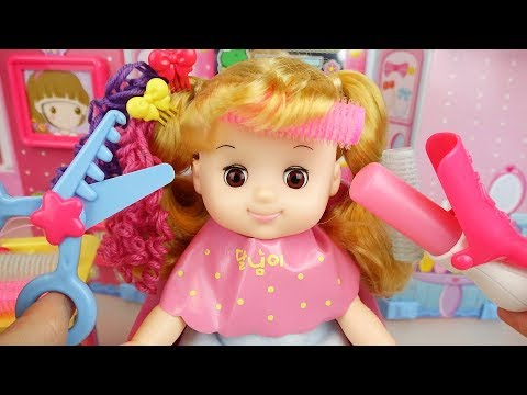 Baby Doli and Hair shop toys baby doll play
