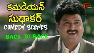 Comedian Sudhakar Comedy Scenes Back To Back | Telugu Comedy Videos | NavvulaTV - NAVVULATV