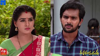 Manasu Mamata Serial Promo - 8th September 2020 - Manasu Mamata Telugu Serial - Mallemalatv - MALLEMALATV