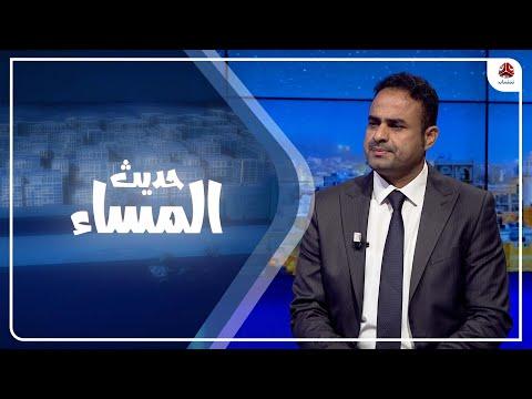 مأرب .. المستجدات عسكرياً في ضوء تصعيد حوثي مستمر | حديث المساء