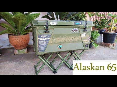 ถังเก็บความเย็น-Alaskan-65