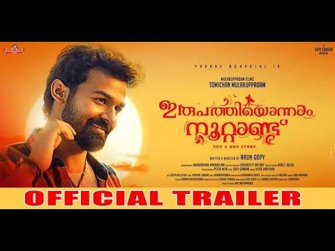 Irupathiyonnaam Noottaandu | Official Trailer | Pranav Mohanlal | Arun Gopy