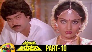 Chattamtho Poratam Telugu Full Movie   Chiranjeevi   Madhavi   Sumalatha   Part 10   Mango Videos - MANGOVIDEOS