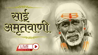 LIVE: Guru Purnima Celebration | Shri Sai Amritwani | साई अमृतवाणी - BHAKTISONGS