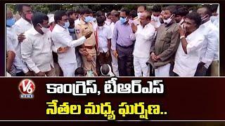 కాంగ్రెస్, టీఆర్ఎస్ నేతల మధ్య ఘర్షణ.. Clash Between Congress backslashu0026 TRS Leaders Over Dalit Girl Demise|V6 - V6NEWSTELUGU