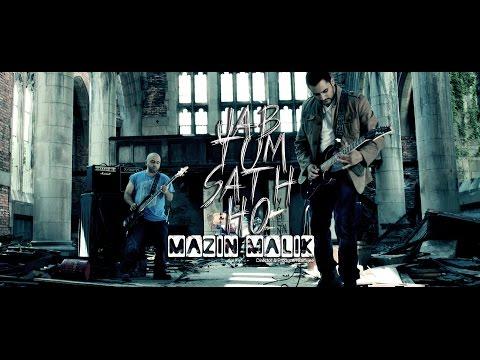 Jab Tum Sath Ho | Mazin Malik