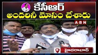 కేసీఆర్ అందరినీ మోసం చేశారు   BJP Leader Vivek Fires on CM KCR   ABN Telugu - ABNTELUGUTV