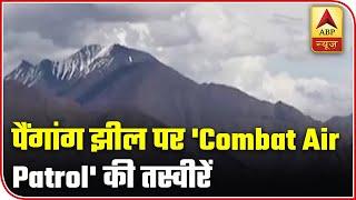 Ladakh: Visuals of 'Combat air patrol' above Pangong lake - ABPNEWSTV