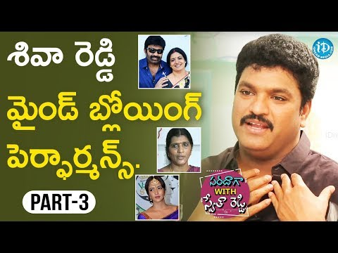 Actor/Comedian Siva Reddy Exclusive Interview Part#3    Saradaga With Swetha Reddy