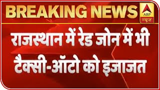 Taxi services to resume in red-zones of Rajasthan - ABPNEWSTV
