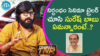 Nirbandham Movie Director Bandi Saroj Kumar about Producer Suresh Babu | Frankly with TNR - IDREAMMOVIES