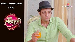 Choti Sarrdaarni - Full Episode 44 - With English Subtitles - COLORSTV