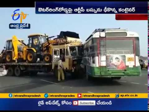 Road Accident at Kurnool Outer Ring Road | 10 Injured as Truck Rams into an  RTC Bus