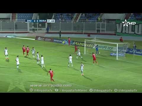 الدفاع الحسني الجديدي 0-1 حسنية أكادير هدف ياسين الرامي